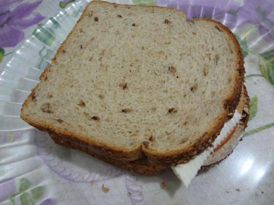 Pão 7 Grãos Nutrella