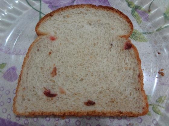 Pão de Cranberry e Iogurte Slim Nutrella