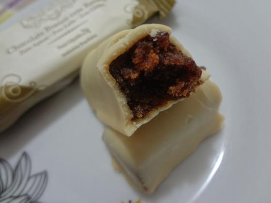 chocolate branco com banana tri gostoso