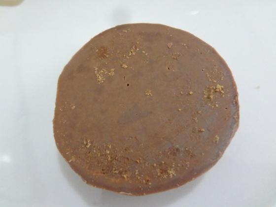 cookies maxi bauducco
