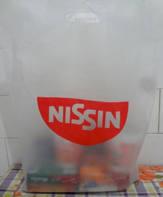 nissin presskit