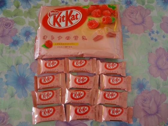 KitKat Framboesa